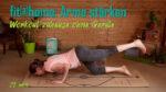 Workout für Arme & Schultern | ohne Geräte