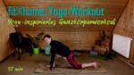 Yoga-inspiriertes Ganzkörperworkout | Gewinne Kraft & Beweglichkeit